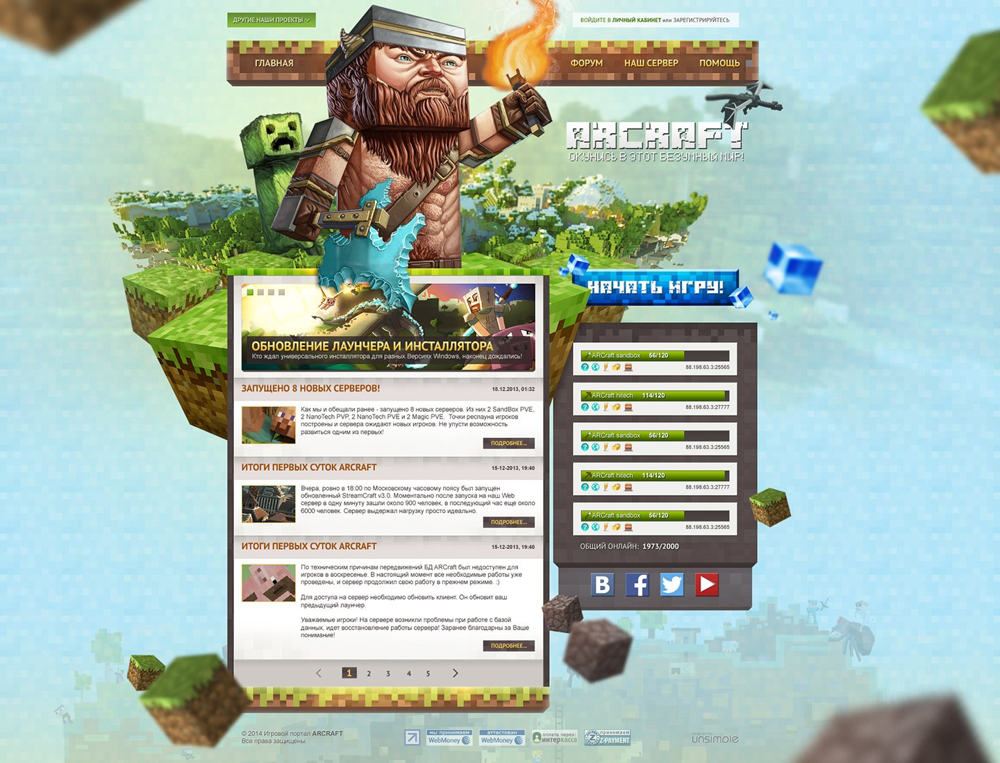 Arcraft > Website for Minecraft private server. Main page
