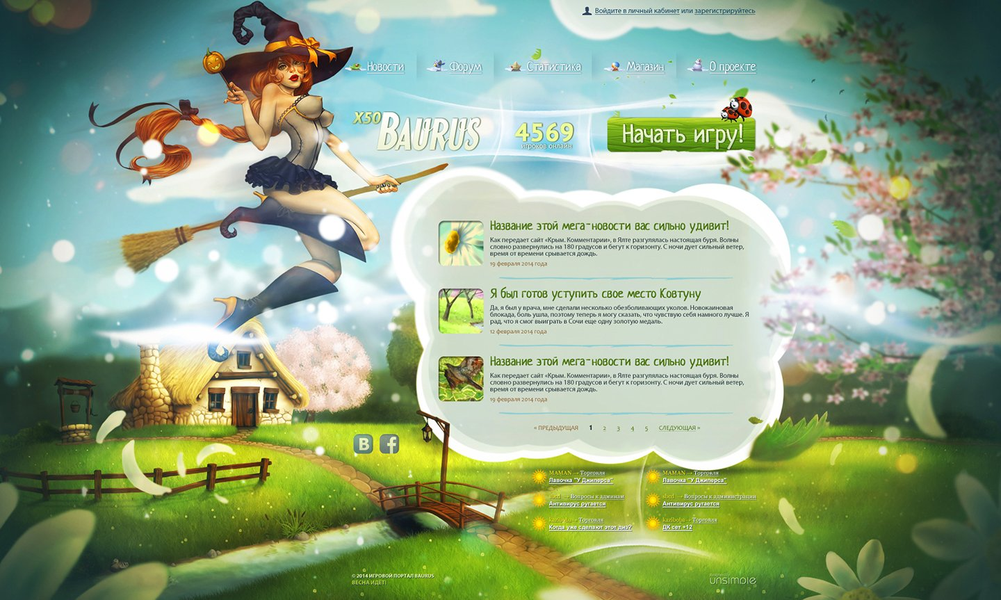 Baurus > Website design for Lineage 2 private server. Main page, spring