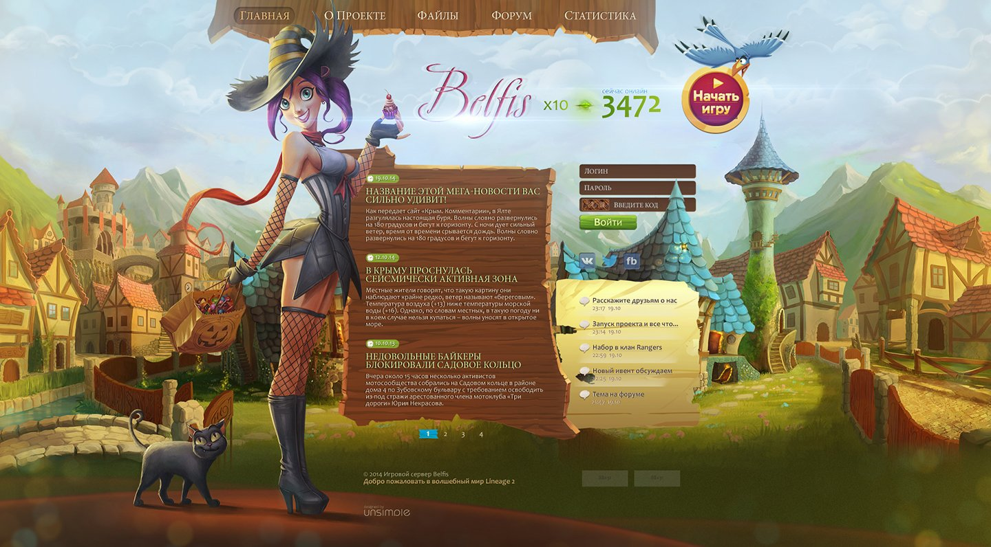Belfis > Website design for Lineage 2 private server. Main page