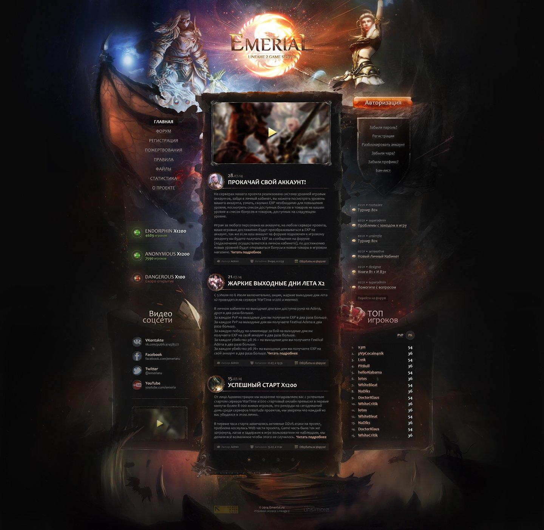 игровые сайты для игры в линейку