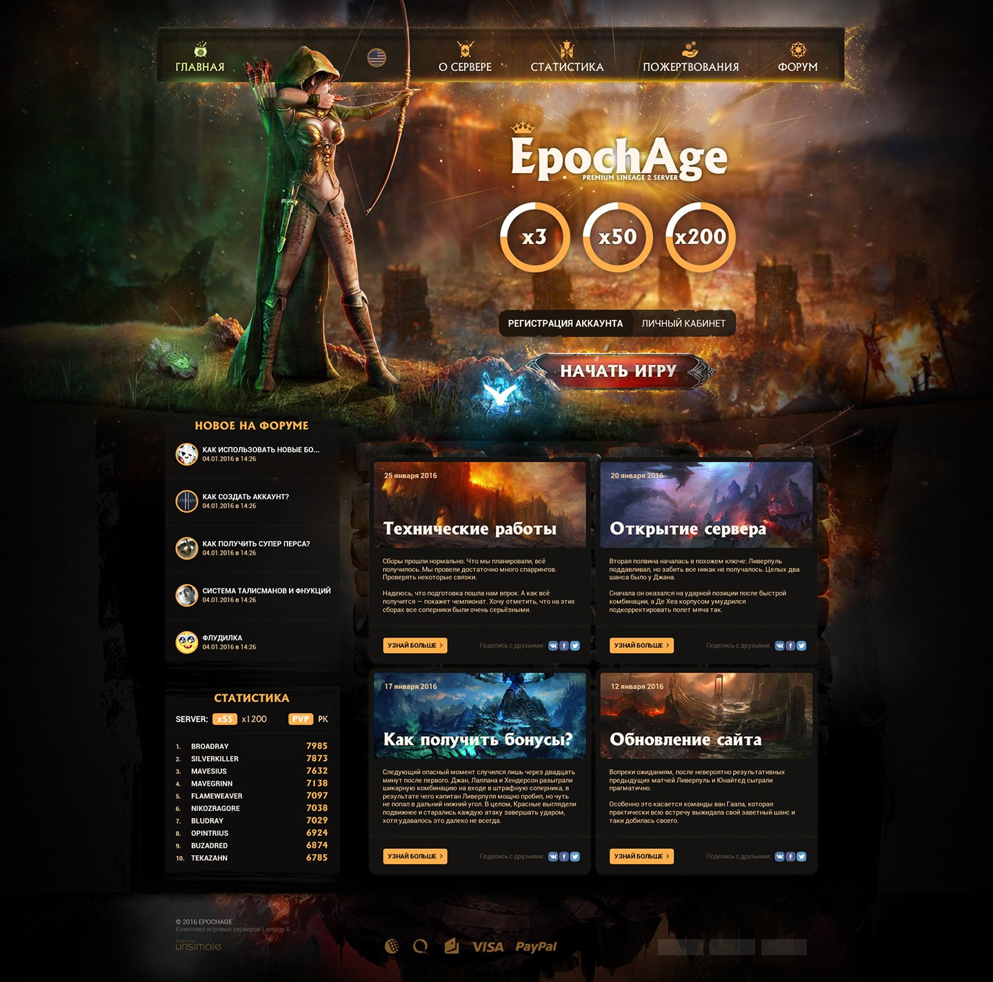 EpochAge > Website design for Lineage 2 private  server. Main page