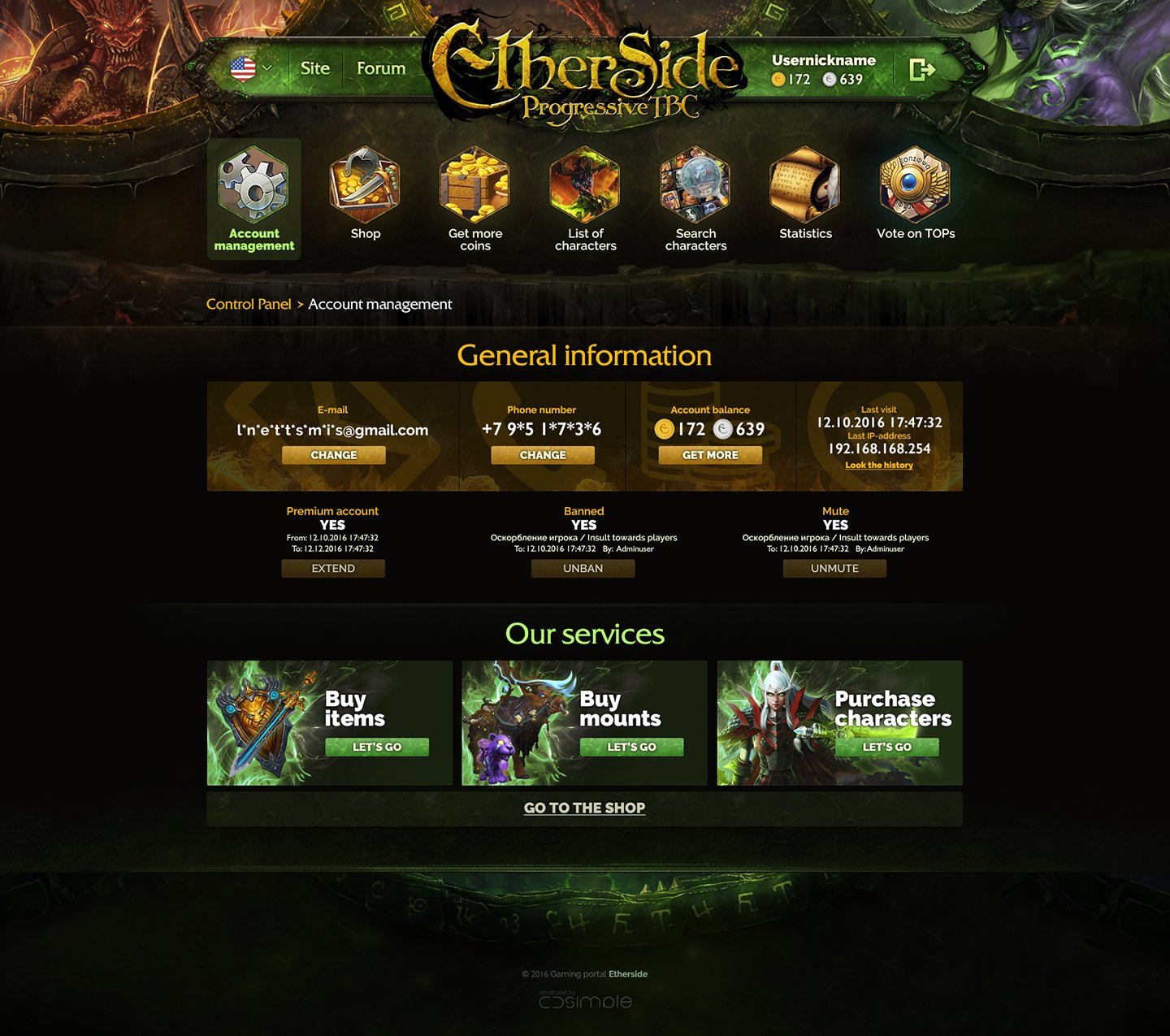 Etherside > Control panel design for private server World of Warcraft. Main page control panel