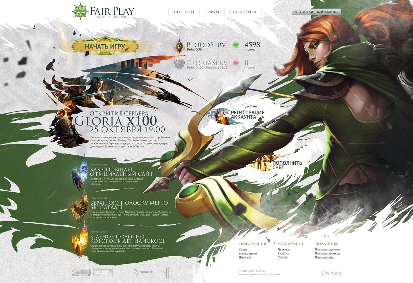 Fairplay > Website design for Lineage 2 private server. Main page