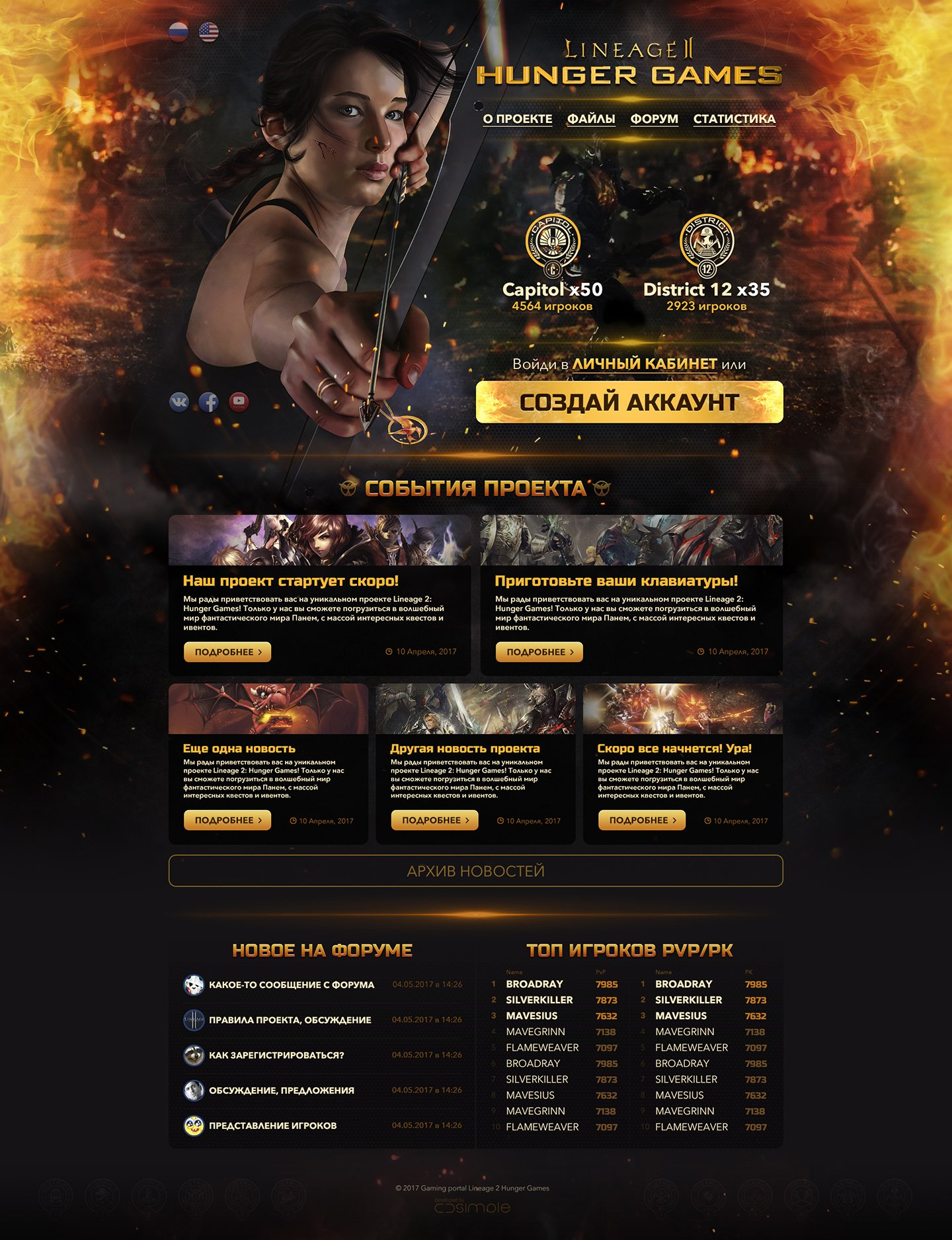 HungerGames > Website and promo design for Lineage 2 private  server. Main page