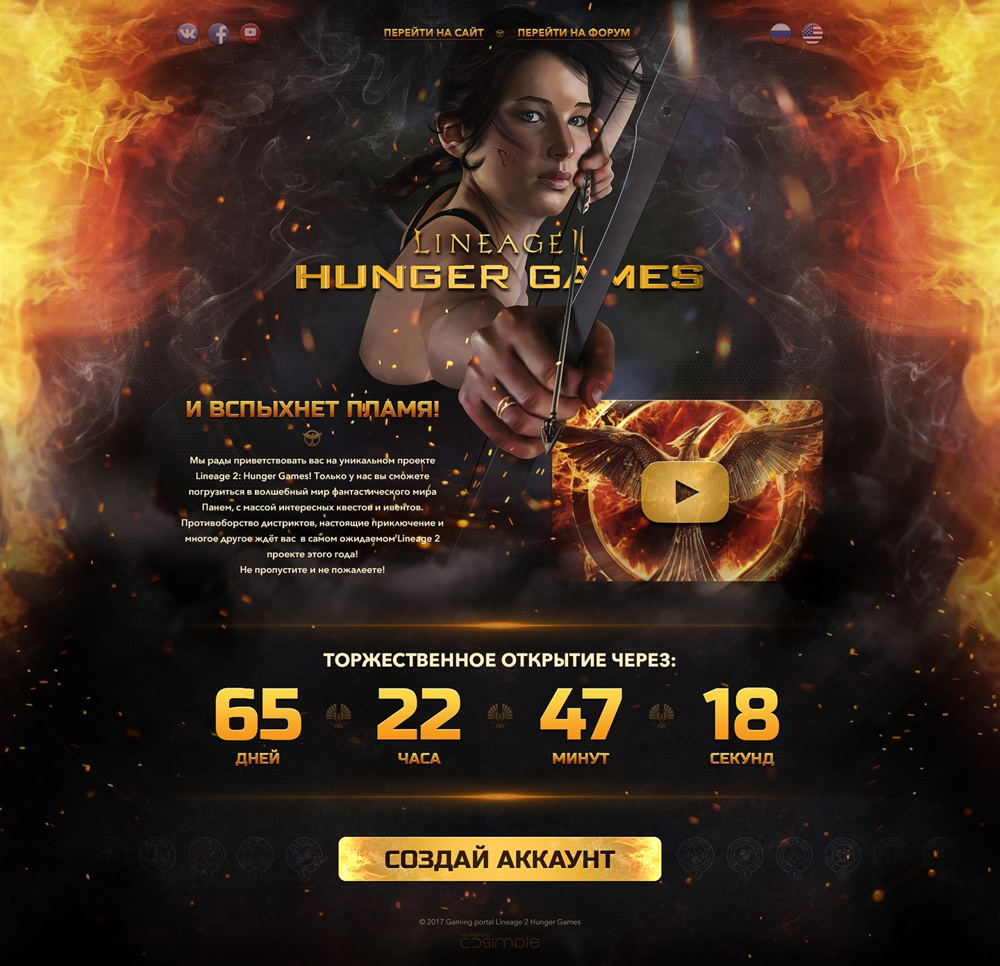 HungerGames > Website and promo design for Lineage 2 private  server. Promo page
