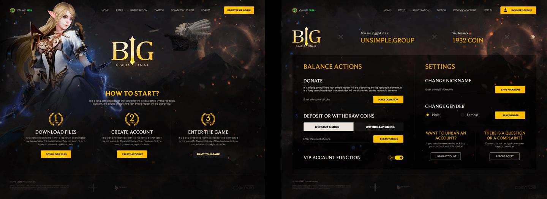 создание сайта игрового проекта