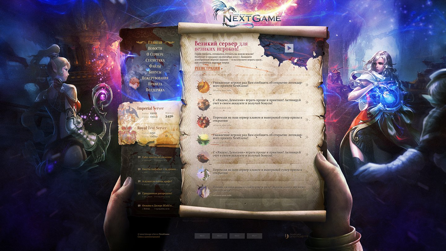 NextGame > Website design for Lineage 2 private server. Main page